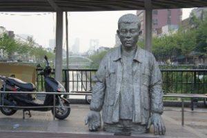 Chun Tae-il Pahlawan Buruh Korea